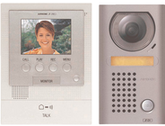 Video And Audio Intercom System